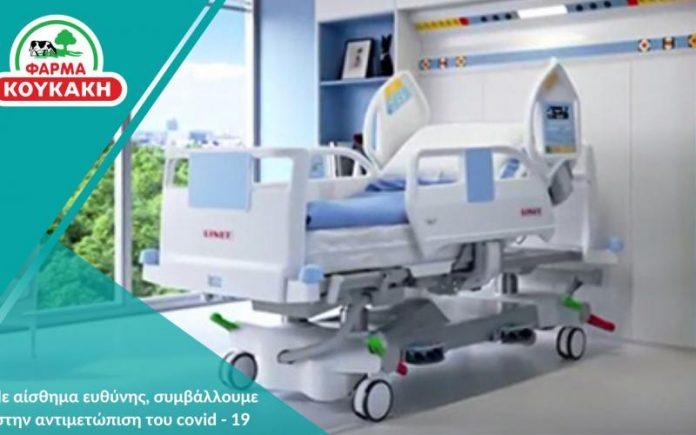 koukaki-696x435-1
