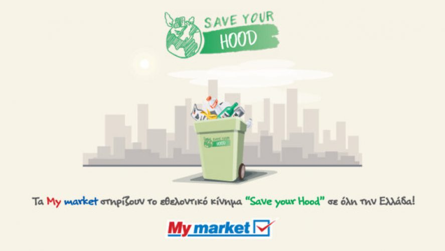 My-market_Save-your-Hood-696x392
