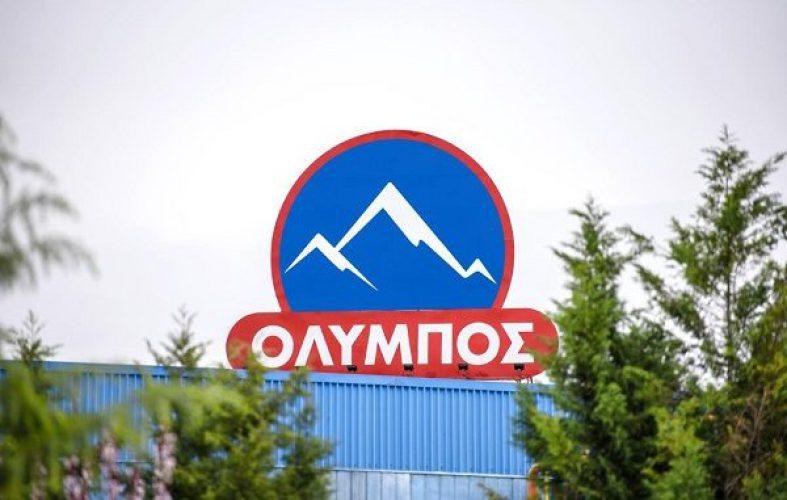 OLYMPOS-1-600x381-1