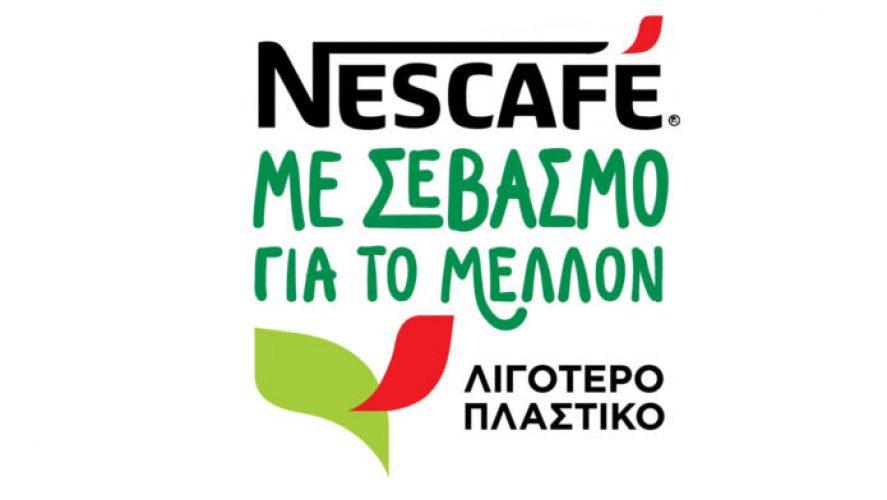 nescafe_sevasmos_sto_mellon-696x392
